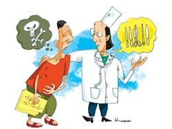 Ai dễ bị ung thư dạ dày?